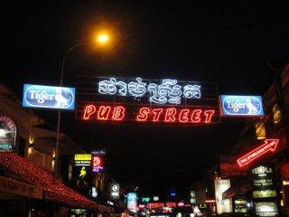Die Pub street