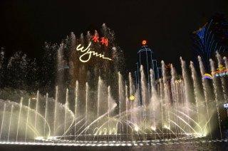 Wassershow beim Wynn Hotel