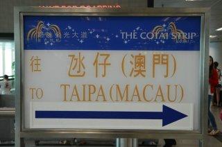 auf nach Macau!