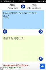 übersetzen auf dem Iphone