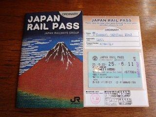 Der Japan Railpass