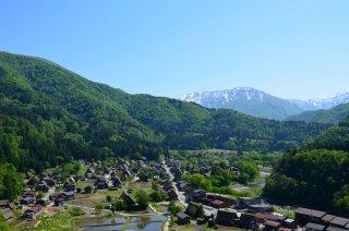 Aussicht auf Shirakawago