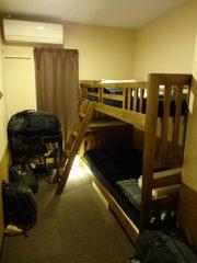 Das Hostelzimmer in Kyoto