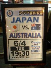 Japan - Australien Fussballspiel