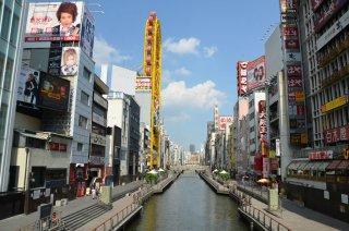 Shoppingstreet Osaka