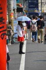 Eine Japanerin :)