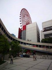 Hep Five EInkaufsgebäude mit dem Riesenrad