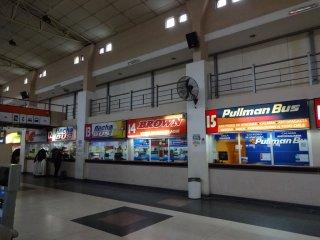 Busbahnhof in Salta