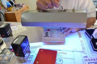 Uns wird der Pass erklärt