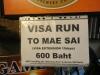 Visa Run nach Burma
