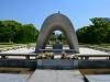 Der Peace Memorial Park bei gutem Wetter!