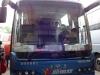 Der Bus für nach Huang Shan