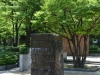Kobe City