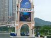 Venetian in Macau