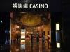 Hard Rock Hotel in Macau