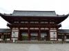 Der Todaiji Tempel Eingang