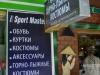 Alles auf Russisch