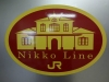 Schild am Nikko Zug