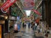 Tenjin bashi suji Shotengai - Einkaufsstrasse
