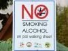 No Smoke No Alcohol