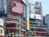 Downtown Jong